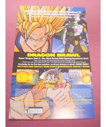 2006 Ad Super Dragon Ball Z Video Game - $7.99