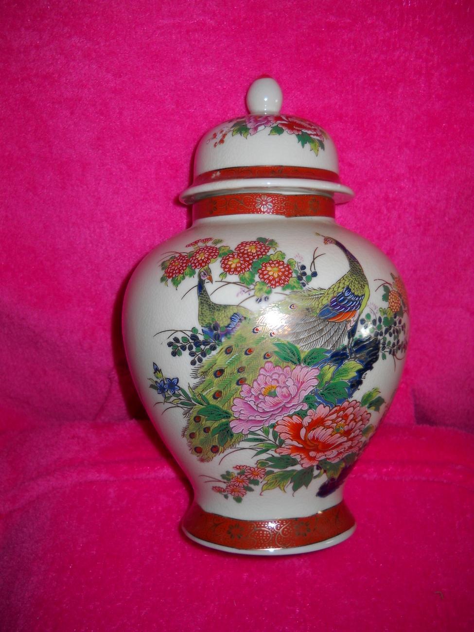 Satsuma japan vaseurn peacock floral and 50 similar items reviewsmspy