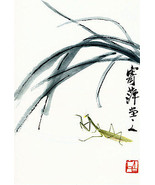 Praying Mantis15x22 Chinese Print Ch'i Pai-shih Ltd. Edition China Asian... - $39.59