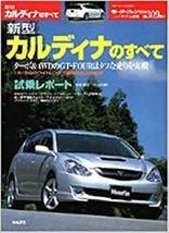 Caldina Toyota Complete Data & Analysis Book - $28.89