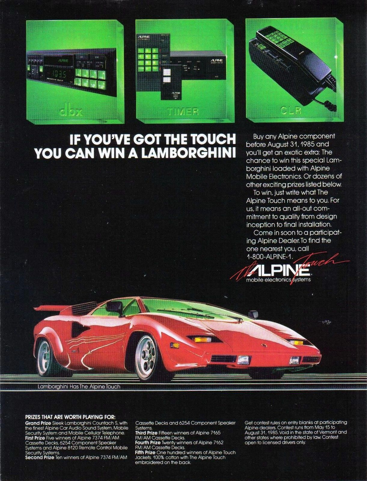 Primary image for Alpine Audio Security & Cellular Systems Lamborghini Art 1985 Ad Advertisement