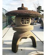 Antique Meiji Period Kodai Maru Yukimi Gata Japanese Stone Lantern - 010... - $9,995.00