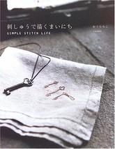 SIMPLE STITCH LIFE Japanese Craft Book Japan - $18.77