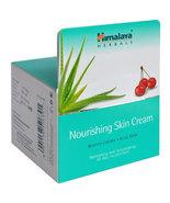 Himalaya Nourishing Skin Cream 250ml Aloe Vera,Winter Cherry & Indian Ki... - $15.99