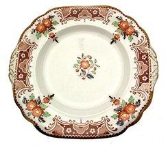New Chelsea Arabic 5339 Cake Plate - $44.59