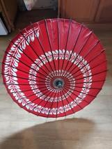 Dance Umbrella Japanese Vintage - $230.00