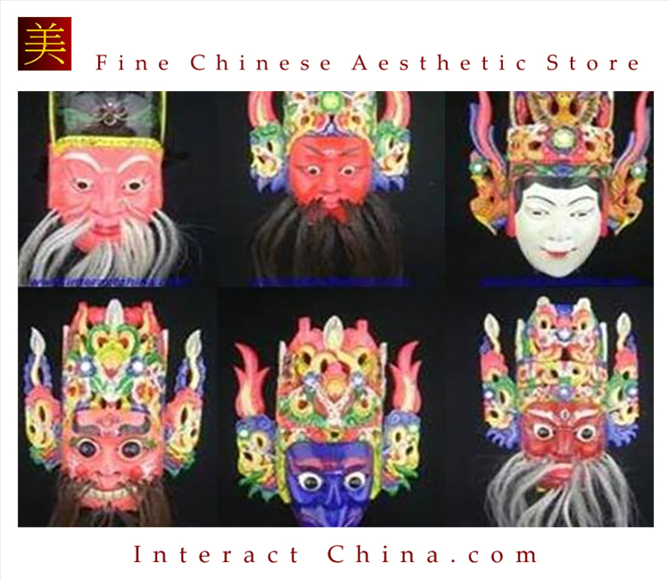 Chinese Drama Home Wall Décor Opera Mask 100% Wood Craft Folk Art #113-118