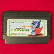 SD Gundam Gaiden Knight Story (Nintendo Famicom FC NES, 1990) Japan Import - $2.97