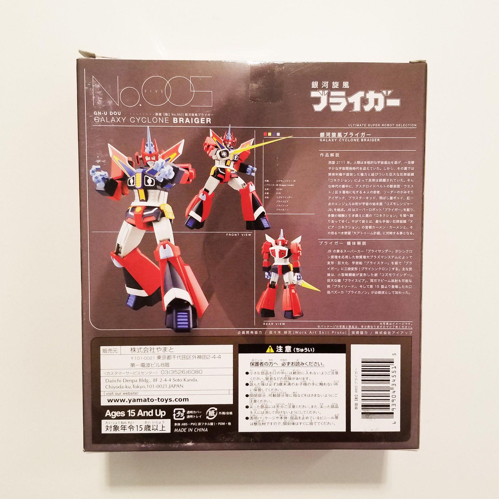 Yamato GN-U Dou Galaxy Cyclone Braiger #005 Ultimate Super Robot Action Figure