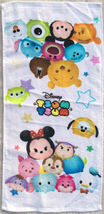 Mickey & Friends White 30 X 60 Cm Tsum Tsum Cartoon Every Day Use Cotton Towel - $9.99