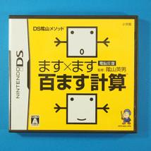 Masu x Masu Hyaku Masu Keisan (Nintendo DS, 2006) Japan Import - $5.98