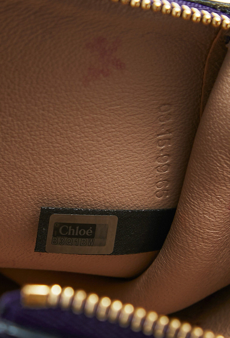 """Chloe Purple Leather Small """"Cosmetic Pouch"""""""