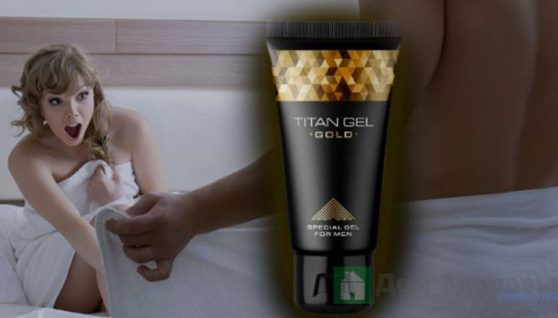 4pcs titan gel gold intimate special gel for and 39 similar items