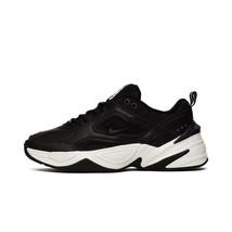 Nike Shoes M2K Tekno, AV4789002 - $198.00