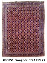 10x13 Sarouk Previously Owned Artistic Weavers Handmade Persian Carpet Rug - $1,789.86