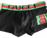 Gucci boxers2 thumb155 crop