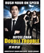 Double trouble-hong kong rare kung fu martial arts - $13.94