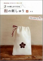 Easy Cute Fashionable Japanese Embroidery Craft Pattern Book Japan - $145.58