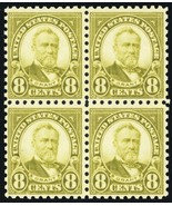 589, 8¢ Mint VF NH Block of Four Stamps Cat $230.00 - Stuart Katz - $99.00