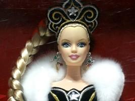 2006 Mattel Holiday Barbie by Bob Mackie #J0949 New NRFB - $24.19