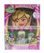 DISNEY FAIRIES* 4pc Bath Gift Set THE PIRATE FAIRY Wash Mitt+Shampoo+Lot... - $7.91