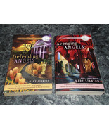 Mary Stanton lot of 2 Beafuort & Company Series Paperbacks - $3.99