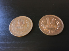 Set Of 2 Japanese 10 Yen Coin - Japan Bronze Byodo-In Temple - Various Y... - $4.45