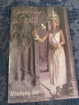 1st Edition Gathering The Dew Minfong Ho Uncorrected Proof First Person ... - $14.95
