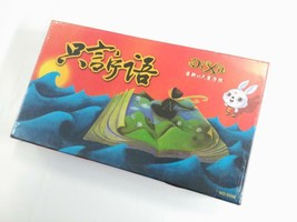 Dixit Board Game Card Game 1+2 Version Chinese Wood Rabbit Board Games E... - $29.99