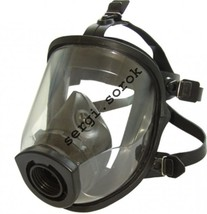 NBC GENUINE SAFELY Full Face Facepiece Gas Mask Respirator MAG 2018 year... - $73.99