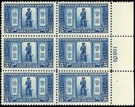 619, Mint VF NH 5¢ Plate Block of Six Stamps Cat $275.00 - Stuart Katz - $190.00