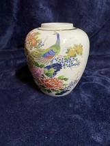 Sato Gordon Japanese Porcelain Peacock Vase Ginger Jar without Lid Made ... - $69.30