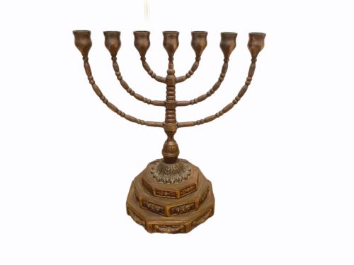 "Vintage 7 Branch Temple Menorah Solid Metal Brass 12"" Jewish Rotating Arms"