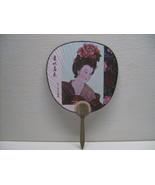 Chinese Lady Asian Painted Palace Hand Fan - $18.80