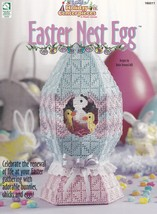Easter Nest Egg Holiday Centerpieces, Plastic Canvas Pattern HWB 186011 ... - $12.95