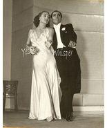 Dancing Joan Crawford Adrian Gown Original DW P... - $19.95