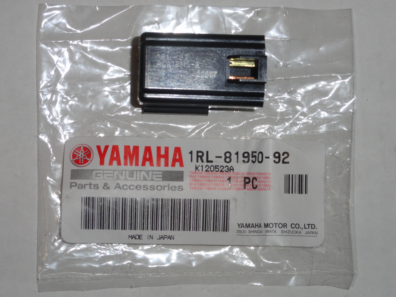 Neutral Relay Switch Top Battery OEM Yamaha and 50 similar items