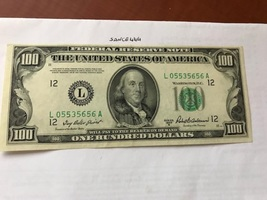 USA United States $100.00 banknote 1950  - $219.95