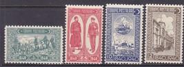 1940 Turkish Post Set of 4 Turkey Postage Stamps Catalog Number 859-62 MNH