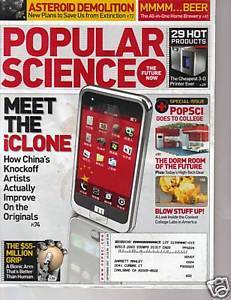 Primary image for Popular Science September  2007