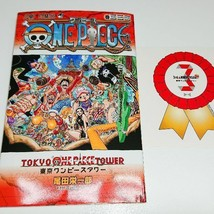 One Piece Volume 3 3 3 Tokyo One Piece Tower Limited Not for sale APAN - $47.67