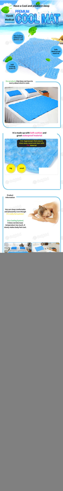 Hanil Hanil Medical PREMIUM Cool Mat / Pleasant Sleep / Eco-Cooling with no Elec