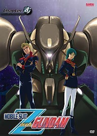 Primary image for Mobile Suit Zeta Gundam: Chapter 3 DVD Brand NEW!