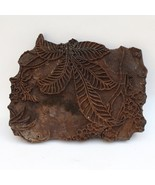 1900s ANTIQUE HAND CURVED WOODEN STAMP BLOCKS VINTAGE MUGHAL FLOWER DESI... - $89.57