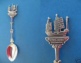 HONG KONG Souvenir Collector Spoon Collectible TRADITIONAL JUNK LE BOAT Ship - $6.95