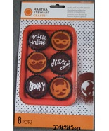 Martha Stewart Crafts 8 Halloween Cookie and Cupcake Stencils Animal Mas... - $5.99