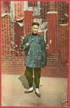Chinese Professor Postcard BJs - $6.50