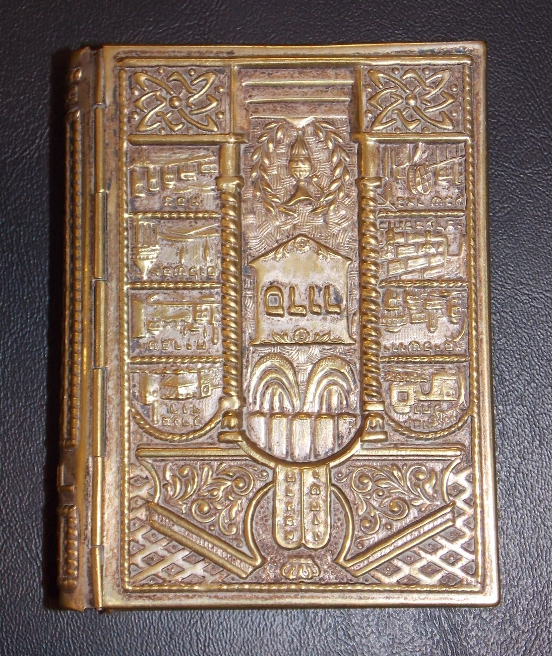 Vintage 1958 Siddur Avodat Israel With English Translation Metal Cover