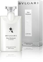 BVLGARI Eau Parfumee Au The Blanc Body Lotion 6.8oz/200ml NIB Sealed ~ Rare - $93.93