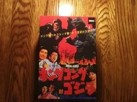 """Neca King Kong vs. Godzilla 1962 Movie Godzilla Head to Tail 12"""" Action ... - $39.42"""